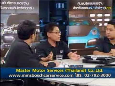 MMS-Bosch Car Service onair 15-02-57
