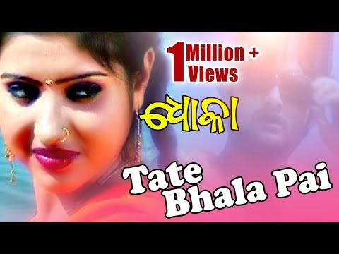 Superhit Broken Heart Song by Anjali Mishra - TATE BHALA PAI |  Sidharth TV