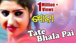 Superhit Broken Heart Song by Anjali Mishra TATE BHALA PAI Sidharth TV