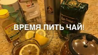 Intermediate Russian. Listening Practice: Время пить чай! Russian CC