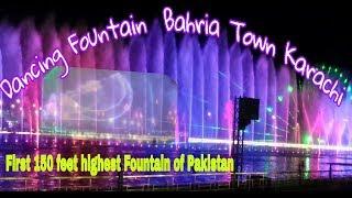 Dancing Fountain in Bahria Town Karachi 2018 / Highest fountain of Pakistan