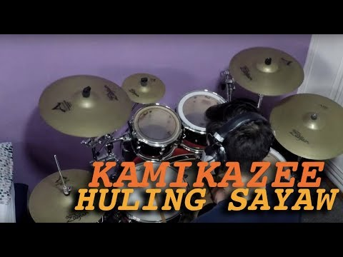 Huling Sayaw by Kamikazee (Drum Cover by Patrick Songco)