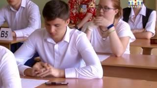 Выпускники сдавали первый обязательный экзамен - по русскому языку(Самый массовый. Сегодня саратовские выпускники сдавали первый обязательный экзамен - по русскому языку...., 2016-05-30T16:33:48.000Z)