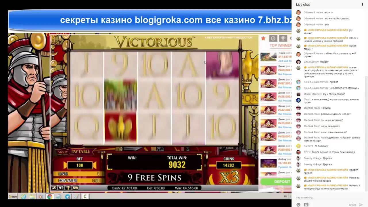 витус джой казино
