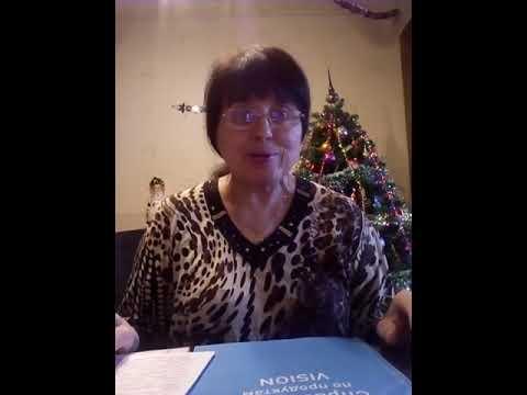 Обо мне Воронина Людмила Николаевна эксперт-консультант Визион (Vision)