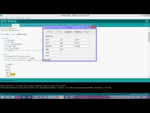 Modbus Slave RTU/ASCII на микроконтроллере Arduino