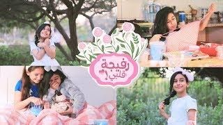 كليب رفيجة قلبي   وديمه احمد 2017