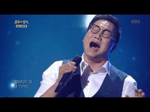 불후의명곡 Immortal Songs 2 - 더원 - 제발.20180714