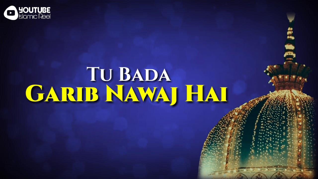 Chhatti Mubarak ||Tu Bada Garib Nawaz Hai || New whatsapp status || Islamic  Reel