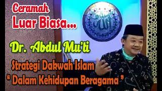 """Luar Biasa...!!! Ceramah Menggemparkan l Dr. Abdul Mu'ti l """" Strategi Dakwah Islam """""""