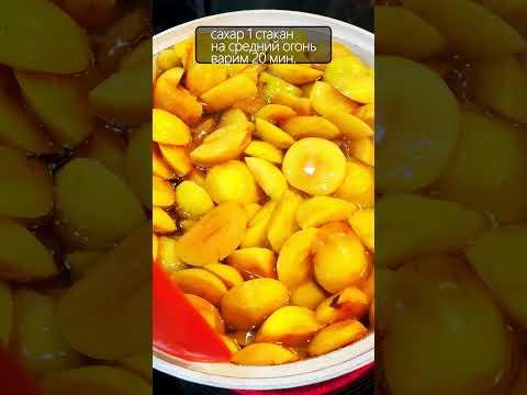 Как сварит компот из яблок  Вкусно и полезно