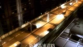 百年住宅 阪神淡路大震災 阪神淡路大震災 検索動画 13
