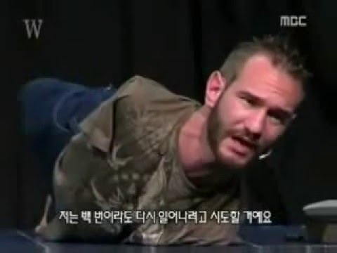 Get Back Up, Nick Vujicic