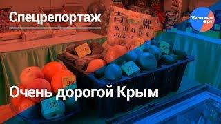 Крым против Анапы: сравнение цен на продукты