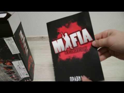 Распаковка и обзор настольной игры мафия