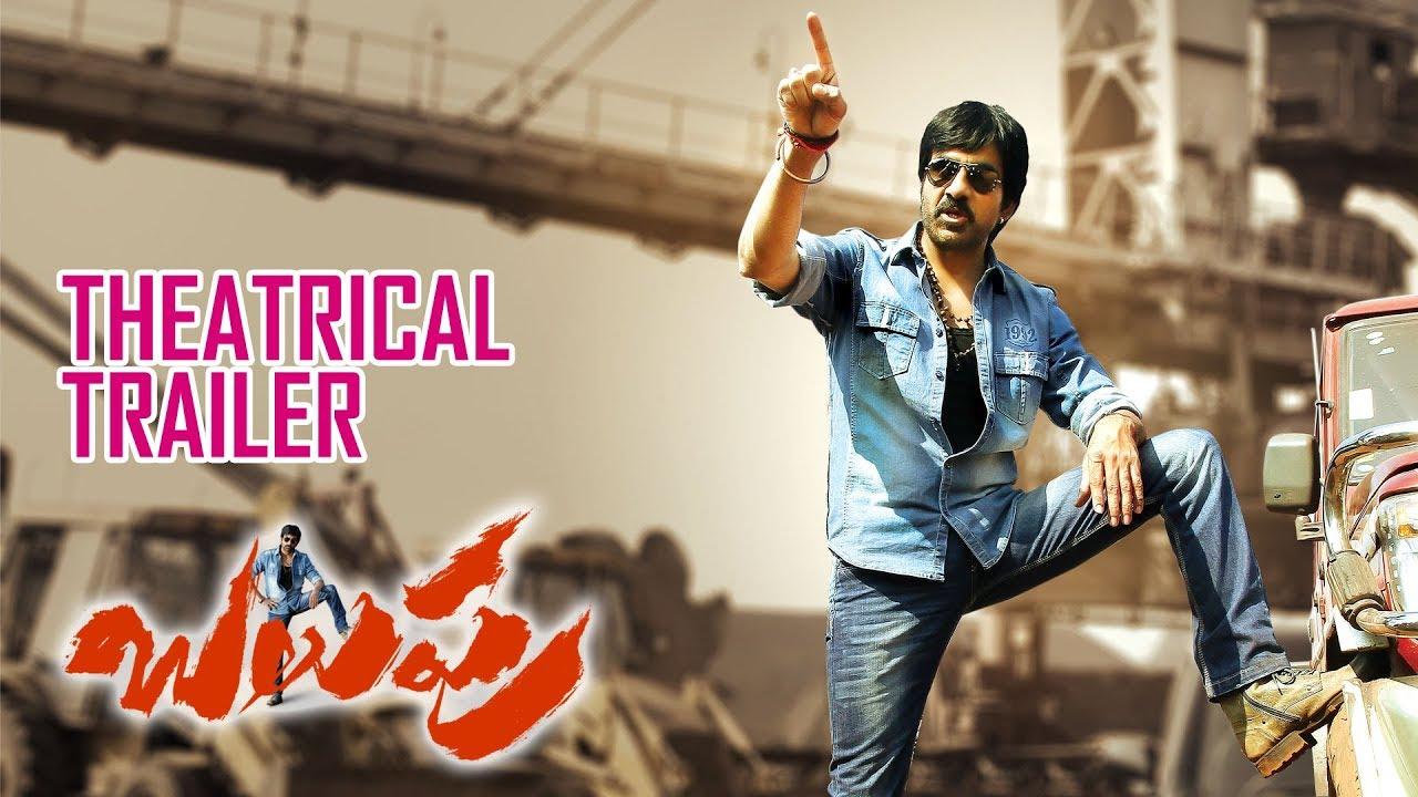 Telugu Movies 2013 10 Super Hit Tollywood Films