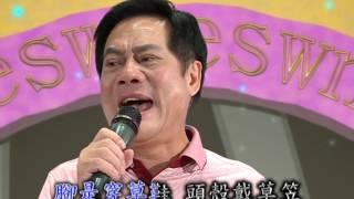 凱亞電視台東南西北內山兄哥演唱:涂振茂.