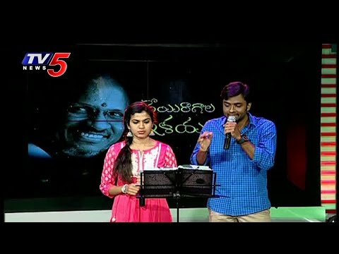 Yedi Yedi Kuduredi Song by Hemachandra & Sravana Bhargavi | Veyi Ragala Ilayaraja : TV5 News
