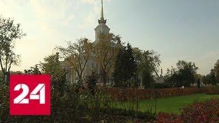 Смотреть видео В Ландшафтном парке ВДНХ появилось более 60 тысяч деревьев и растений - Россия 24 онлайн