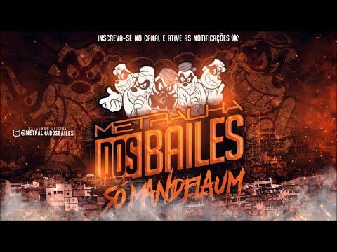 MC Bella E MC Lya - Alô Bebê (DJ GM)