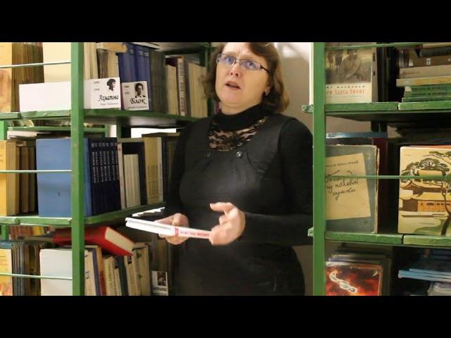 Изображение предпросмотра прочтения – СветланаСаулина читает произведение «Книги в красном переплете» М.И.Цветаевой