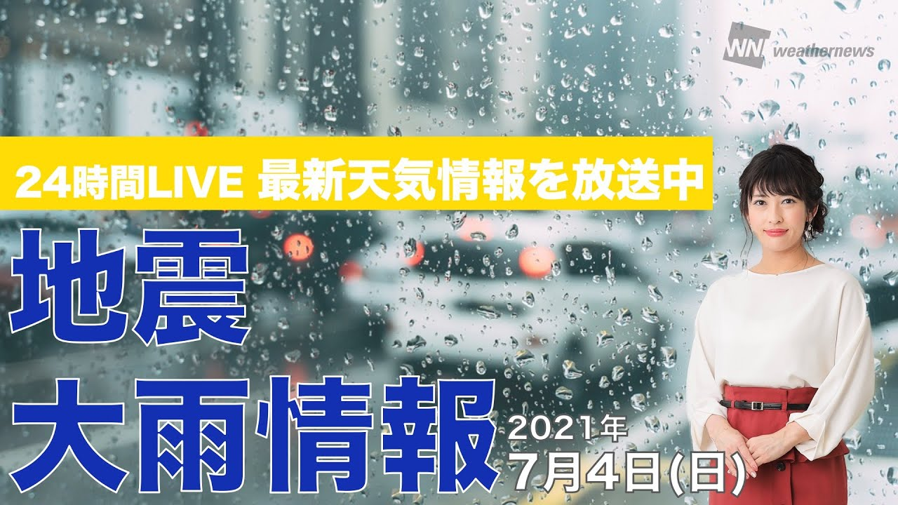 明日 の 天気 一宮