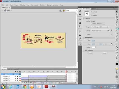 Flash cs5.5 การสร้าง Banner แบนเนอร์ ในรูปแบบ Movie Clip Cr.ครูฟิล์ม