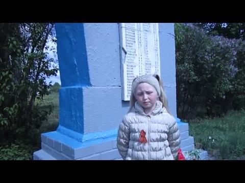 Изображение предпросмотра прочтения – МарияГубарева читает произведение «Памятник» (Рублев Георгий)