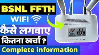 Bsnl Ftth Installations Process | Bsnl Fiber Broadband 777 plan | bsnl ftth speed test