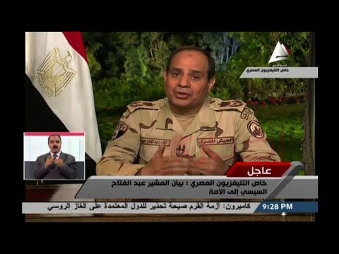 Egypt's army chief announces his candidacy for president