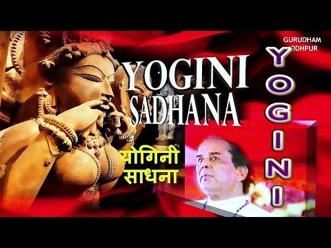 षोडश योगिनी||योगिनी तंत्र|| Shodash Yogini Sadhana By Sadgurudev Dr Narayan Dutt Shrimali ji MaharaJ