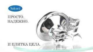 видео Аксессуары для ванной комнаты StilHaus (Стилхаус) из Италии в интернет магазине