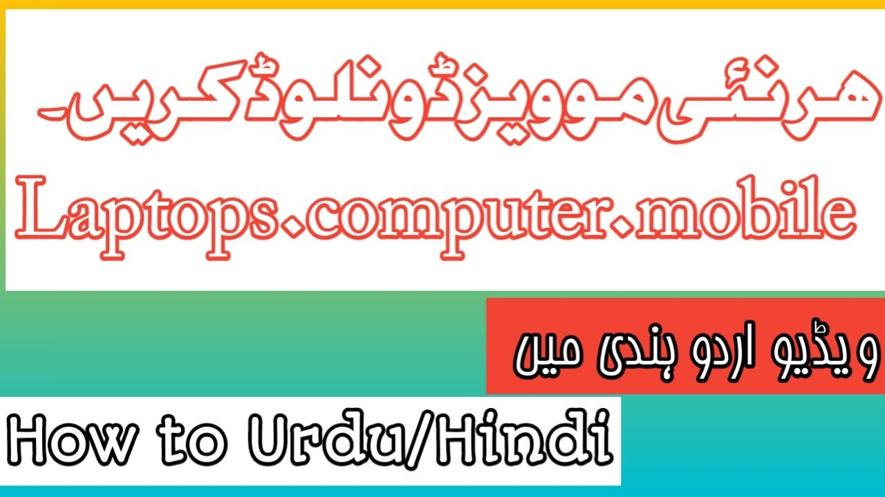 How to Download Movies Pc,Laptop,Mobile Urdu/Hindi