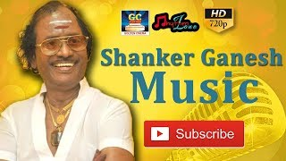 Shanker Ganesh Music | Old Tamil Movie Songs | Best Of 80s | Melody Songs | Love Melody HD