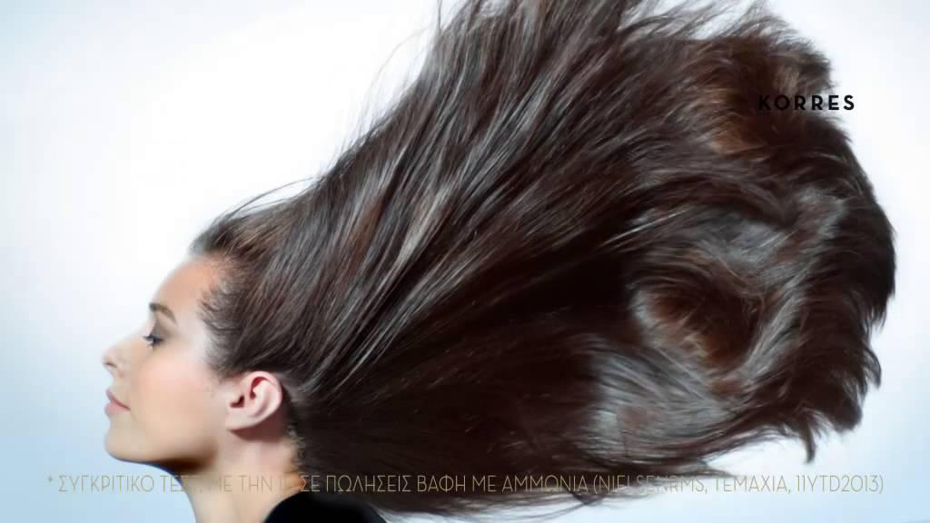 μεγάλα μαύρα τριχωτά μαλλιά