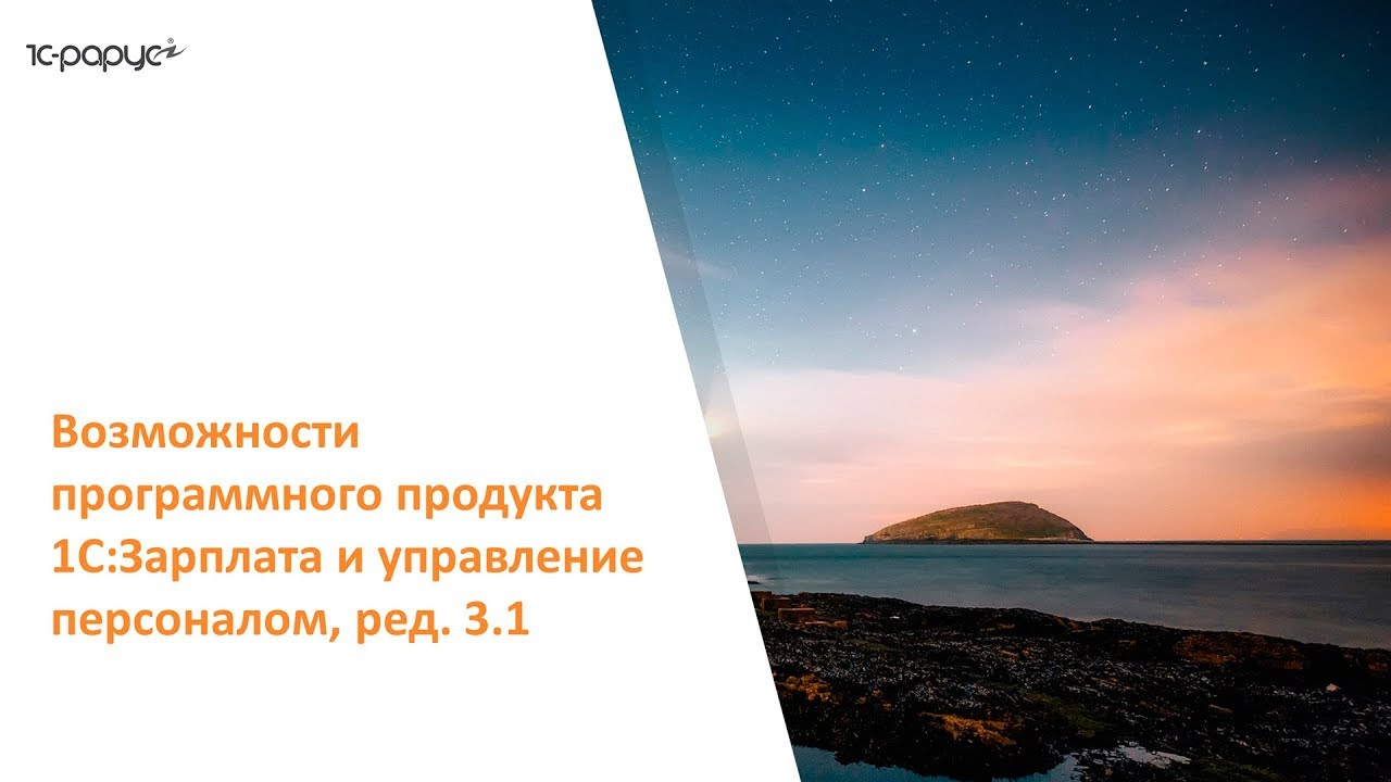 новая версия программы 1с 8.3