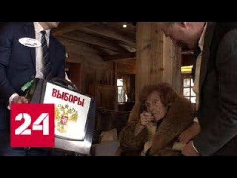 Российские дипломаты преодолели сотни километров ради голоса баронессы Ирины фон Дрейер - Россия 24