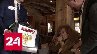 Смотреть видео Российские дипломаты преодолели сотни километров ради голоса баронессы Ирины фон Дрейер - Россия 24 онлайн