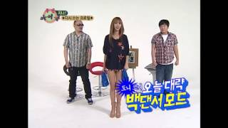 주간아이돌 - (Weeklyidol EP.11) G.NA Cheerleading