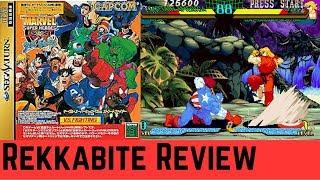 Review: Marvel Super Heroes vs Street Fighter 1997 (Sega Saturn)