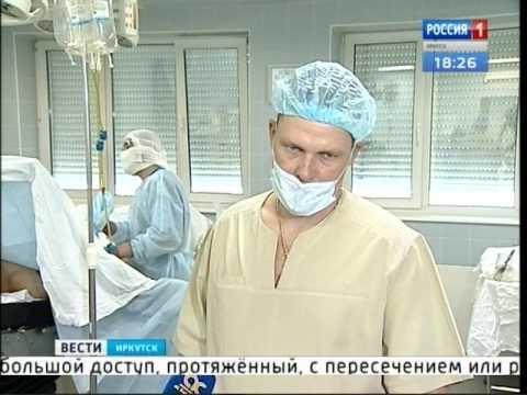 Врачи Иркутской областной больницы впервые восстановили ...