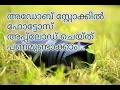 Take photos and make money online.!!! Malayalam Online money