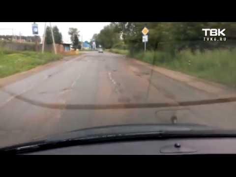 Дороги в Уяре Красноярского края
