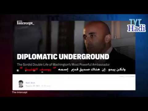 أسباب رفع اسم السودان من الحظر لامريكا