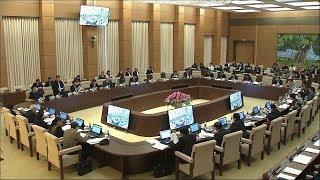 Ủy ban Thường vụ Quốc hội cho ý kiến về Dự án Luật đơn vị hành chính đặc biệt