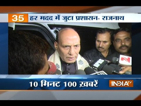 News 100 | 16th October, 2016 ( Part 1 )