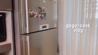 (VLOG) 4인가족이 쓰는 508L 2도어 냉장고! …