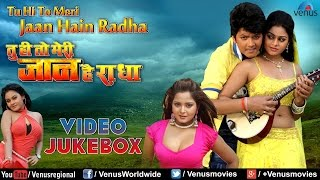 Tu Hi To Meri Jaan Hain Radha - Bhojpuri Hot Video Songs Jukebox | Viraj Bhatt, Rishabh Kashyap |