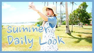 figcaption [은조미]👗10대 20대,  여름 추천 룩 ! Summer Daily Look