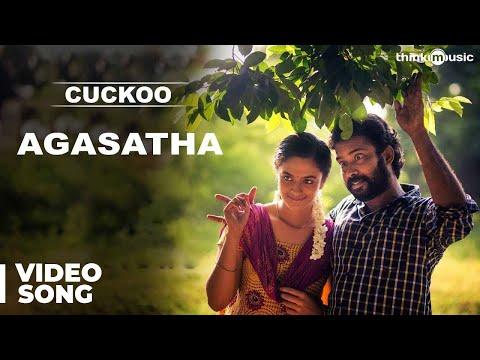 Agasatha  Song - Cuckoo | Featuring Dinesh, Malavika